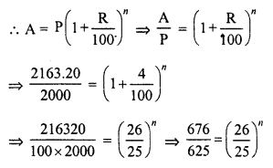 RD Sharma Class 8 Solutions Chapter 14 Compound InterestEx 14.3 11