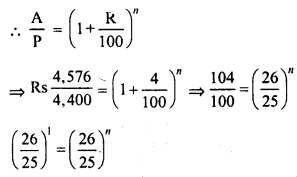 RD Sharma Class 8 Solutions Chapter 14 Compound InterestEx 14.3 14