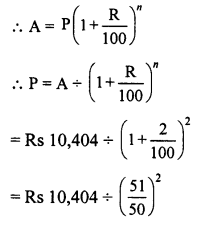 RD Sharma Class 8 Solutions Chapter 14 Compound InterestEx 14.3 18
