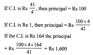 RD Sharma Class 8 Solutions Chapter 14 Compound InterestEx 14.3 2