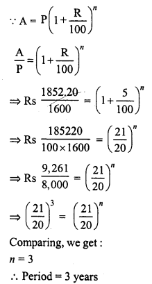 RD Sharma Class 8 Solutions Chapter 14 Compound InterestEx 14.3 20