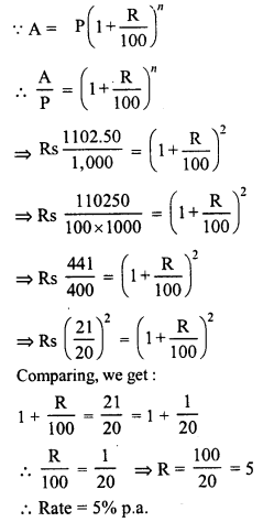 RD Sharma Class 8 Solutions Chapter 14 Compound InterestEx 14.3 21