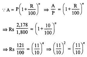 RD Sharma Class 8 Solutions Chapter 14 Compound InterestEx 14.3 22