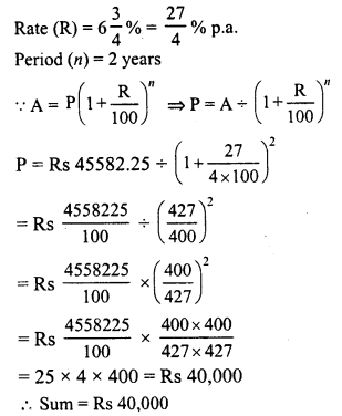 RD Sharma Class 8 Solutions Chapter 14 Compound InterestEx 14.3 23