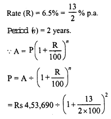 RD Sharma Class 8 Solutions Chapter 14 Compound InterestEx 14.3 24
