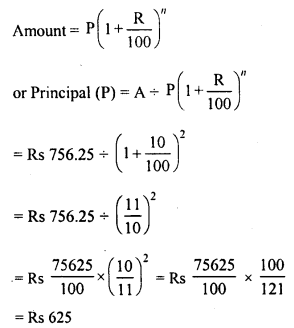 RD Sharma Class 8 Solutions Chapter 14 Compound InterestEx 14.3 5