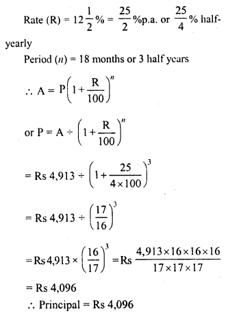 RD Sharma Class 8 Solutions Chapter 14 Compound InterestEx 14.3 6