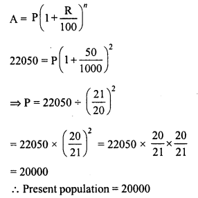 RD Sharma Class 8 Solutions Chapter 14 Compound InterestEx 14.4 10