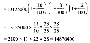 RD Sharma Class 8 Solutions Chapter 14 Compound InterestEx 14.4 11