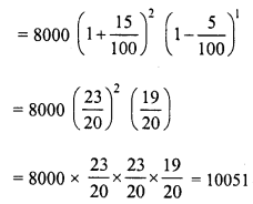 RD Sharma Class 8 Solutions Chapter 14 Compound InterestEx 14.4 16