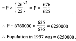 RD Sharma Class 8 Solutions Chapter 14 Compound InterestEx 14.4 18