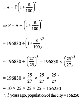 RD Sharma Class 8 Solutions Chapter 14 Compound InterestEx 14.4 9