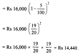 RD Sharma Class 8 Solutions Chapter 14 Compound InterestEx 14.5 1