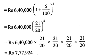 RD Sharma Class 8 Solutions Chapter 14 Compound InterestEx 14.5 4