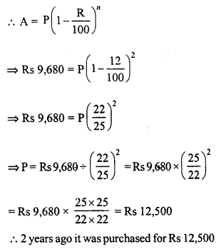 RD Sharma Class 8 Solutions Chapter 14 Compound InterestEx 14.5 8