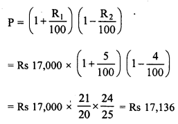 RD Sharma Class 8 Solutions Chapter 14 Compound InterestEx 14.5 9