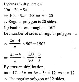 RD Sharma Class 8 Solutions Chapter 16 Understanding Shapes II Ex 16.1 14