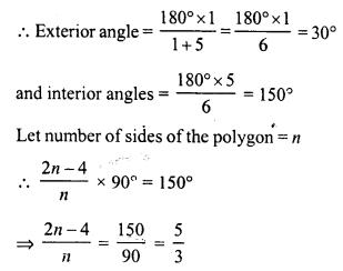 RD Sharma Class 8 Solutions Chapter 16 Understanding Shapes II Ex 16.1 16