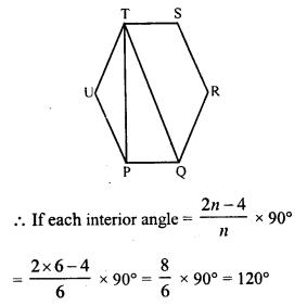 RD Sharma Class 8 Solutions Chapter 16 Understanding Shapes II Ex 16.1 17