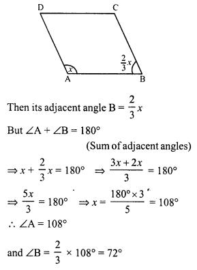 RD Sharma Class 8 Solutions Chapter 17 Understanding Shapes III Ex 17.1 18