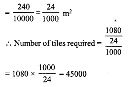RD Sharma Class 8 Solutions Chapter 20 Mensuration I Ex 20.1 1