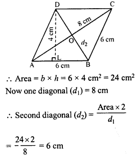 RD Sharma Class 8 Solutions Chapter 20 Mensuration I Ex 20.1 14