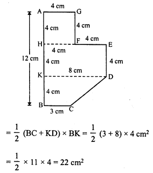 RD Sharma Class 8 Solutions Chapter 20 Mensuration I Ex 20.2 30
