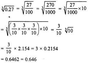 RD Sharma Class 8 Solutions Chapter 4 Cubes and Cube Roots Ex 4.5 11