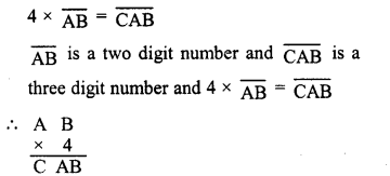 RD Sharma Class 8 Solutions Chapter 5 Playing With Numbers Ex 5.3 16