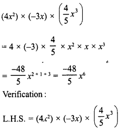 RD Sharma Class 8 Solutions Chapter 6 Algebraic Expressions and IdentitiesEx 6.3 25