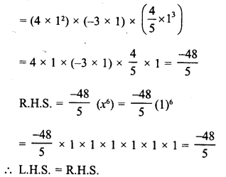 RD Sharma Class 8 Solutions Chapter 6 Algebraic Expressions and IdentitiesEx 6.3 26