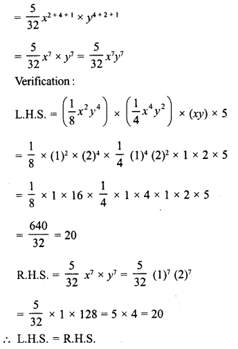 RD Sharma Class 8 Solutions Chapter 6 Algebraic Expressions and IdentitiesEx 6.3 32