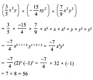 RD Sharma Class 8 Solutions Chapter 6 Algebraic Expressions and IdentitiesEx 6.3 44