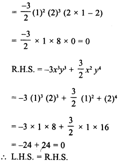 RD Sharma Class 8 Solutions Chapter 6 Algebraic Expressions and IdentitiesEx 6.4 15