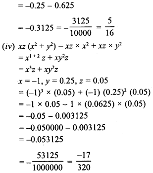 RD Sharma Class 8 Solutions Chapter 6 Algebraic Expressions and IdentitiesEx 6.4 17