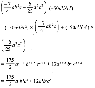 RD Sharma Class 8 Solutions Chapter 6 Algebraic Expressions and IdentitiesEx 6.4 3