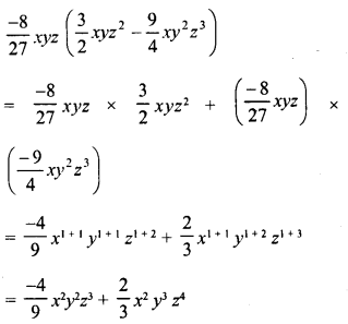 RD Sharma Class 8 Solutions Chapter 6 Algebraic Expressions and IdentitiesEx 6.4 5