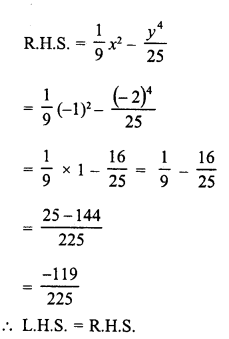 RD Sharma Class 8 Solutions Chapter 6 Algebraic Expressions and IdentitiesEx 6.5 10