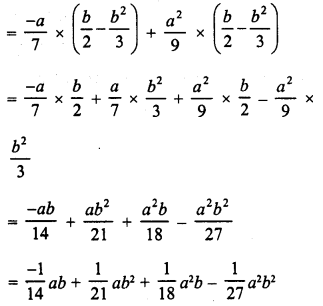 RD Sharma Class 8 Solutions Chapter 6 Algebraic Expressions and IdentitiesEx 6.5 6