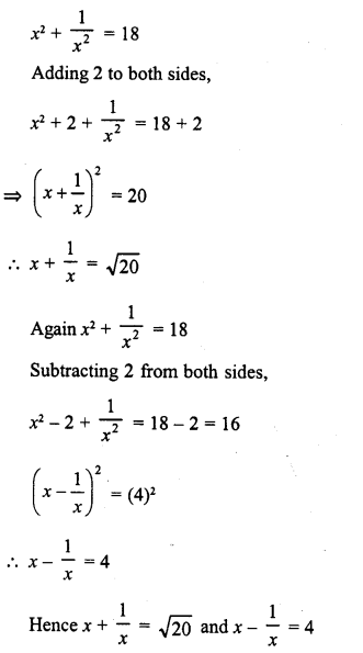 RD Sharma Class 8 Solutions Chapter 6 Algebraic Expressions and IdentitiesEx 6.6 14