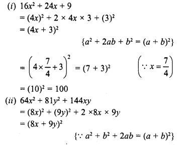 RD Sharma Class 8 Solutions Chapter 6 Algebraic Expressions and IdentitiesEx 6.6 15