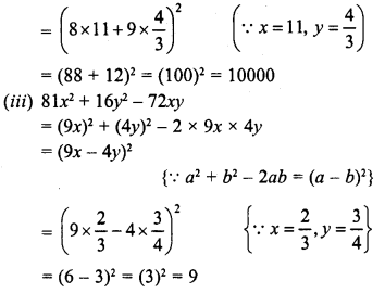 RD Sharma Class 8 Solutions Chapter 6 Algebraic Expressions and IdentitiesEx 6.6 16