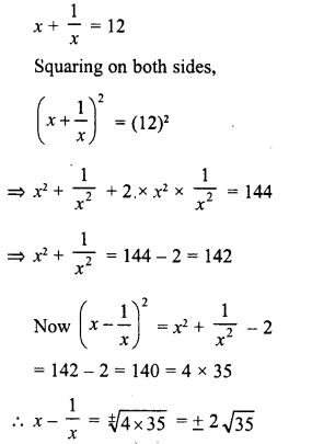 RD Sharma Class 8 Solutions Chapter 6 Algebraic Expressions and IdentitiesEx 6.6 19
