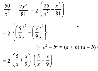 RD Sharma Class 8 Solutions Chapter 7 Factorizations Ex 7.5 7