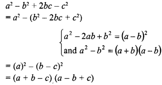 RD Sharma Class 8 Solutions Chapter 7 Factorizations Ex 7.6 12