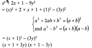 RD Sharma Class 8 Solutions Chapter 7 Factorizations Ex 7.6 4