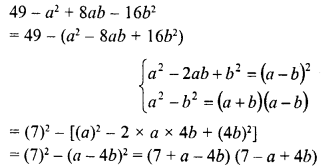 RD Sharma Class 8 Solutions Chapter 7 Factorizations Ex 7.6 7