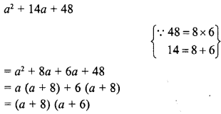 RD Sharma Class 8 Solutions Chapter 7 Factorizations Ex 7.7 11