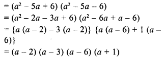 RD Sharma Class 8 Solutions Chapter 7 Factorizations Ex 7.7 15