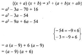 RD Sharma Class 8 Solutions Chapter 7 Factorizations Ex 7.7 17
